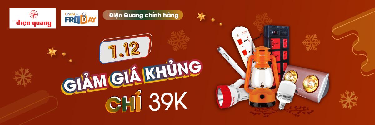 Điện Quang - Big Day 7.12