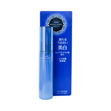 Serum dưỡng trắng da Shiseido Aqualabel Bright White Ex 45ml