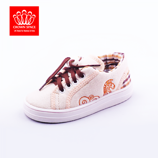 Giày thể thao cho bé Royale Baby Children Dynamic Shoes 132_764 màu Be