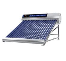 Máy nước nóng năng lượng mặt trời Thái dương năng Gold 20 ống F58 - 200 lít