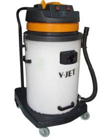 Máy hút bụi công nghiệp VJ 70-2 (Dr Clean 70P-2)
