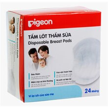 Miếng lót thấm sữa pigeon 24 miếng/hộp