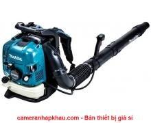 Máy thổi dùng xăng Makita BHX2500