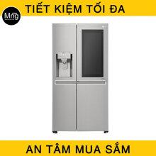 Tủ lạnh LG Door-in-Door Inverter 601 lít GR-X247JS
