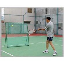 Khung tập tennis T369