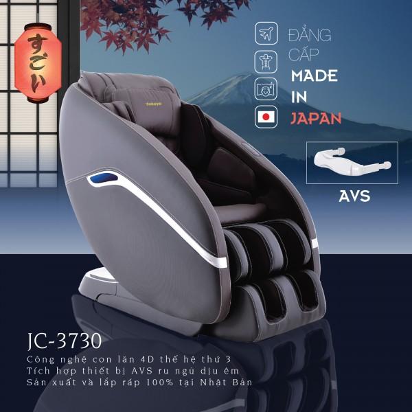 Ghế Massage Cao Cấp JC-3730 + AVS