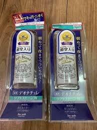 Lăn Khử Mùi Đá Khoáng - Deonatulle Soft Stone (Nhật Bản)