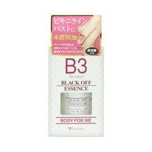 Kem làm hồng nhũ hoa B3 Black Off Essence 40ml